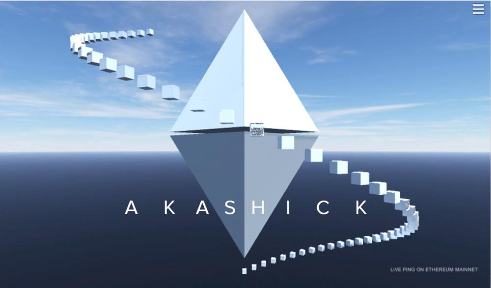 Ethereum Unity Metamask